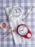 掛鐘 北歐靜音廚房專用鐘簡約創意家用鐘表磁鐵宜家磁性