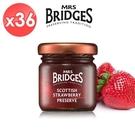 【南紡購物中心】【MRS. BRIDGES】英橋夫人蘇格蘭草莓果醬36入組 (42公克*36入)