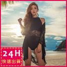 梨卡 - 韓國性感火辣[集中鋼圈+流蘇]蕾絲罩衫外套連身泳衣比基尼兩件式泳裝CR210