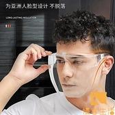 防霧防風沙護目鏡防護面罩防疫防塵騎行全封閉防風眼鏡防飛沫【慢客生活】