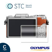 【STC】9H鋼化玻璃保護貼 - 專為Panasonic GF7 / GF8 / GF9 / GF10觸控式相機螢幕設計