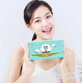 洗臉巾女一次棉質家用抽取式擦臉加厚便攜小包嬰兒美容 JY6454【Sweet家居】