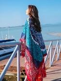 沙灘披肩 披肩民族風絲巾夏季薄款女士防曬百搭圍巾超大紗巾海邊外搭沙灘巾 小宅女