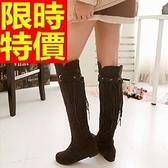 長靴-時尚創意復古流蘇平跟內增高過膝女馬靴2色64e21【巴黎精品】