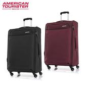 ↘6折特價 Samsonite 美國旅行者AT【CLAYTON DA2】25吋行李箱 束口固定設計 可擴充大容量 布面 TSA鎖
