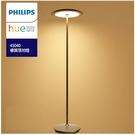 PHILIPS hue 45040 睿晨LED 15W智能立燈/飛利浦/PH019