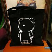 帆布包}韓國簡約暴力熊帆布袋男女式文藝環保購物袋單肩帆布包袋4564