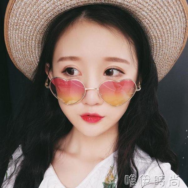 墨鏡 新款復古金屬愛心形墨鏡桃心男女太陽眼鏡軟妹原宿心型太陽鏡  唯伊時尚