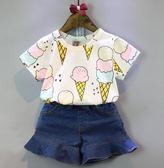 女童甜美冰激凌百搭短袖T恤
