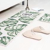 居家-地毯北歐植物地墊廚房腳墊門墊進門衛浴門廳浴室防滑墊床邊地毯飄窗墊   LannaS