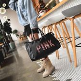 [gogo購]短途旅行包女手提行李包男韓版旅行袋