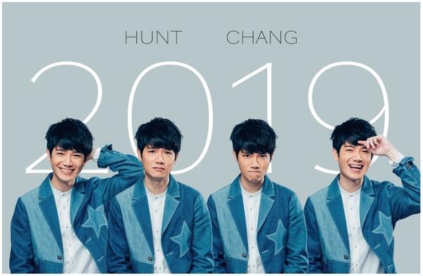 張行-2019年桌曆