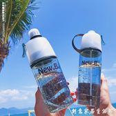 米選創意塑料水杯男女噴霧杯運動網紅戶外隨手杯個性韓國夏天便攜 創意家居生活館