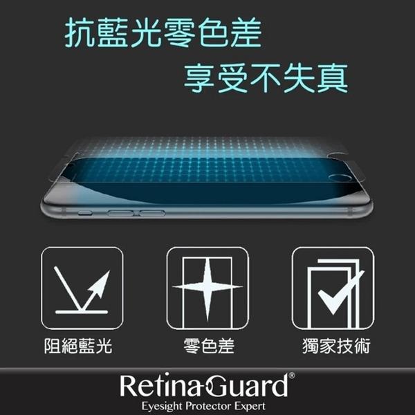 RETINAGUARD 視網盾 IPHONE 11 / 11 PRO / 11 PRO MAX 全系列防藍光鋼化玻璃保護