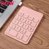 數字鍵盤BOW航世可充電無線數字鍵盤 外接筆記本電腦財務會計外置usb九宮格有線小數字鍵 装饰界
