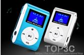 mp3 mp4播放器運動跑步隨身聽音樂有屏迷你插卡MP3學生習英語聽力igo「Top3c」