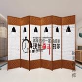 4扇屏風隔斷客廳裝飾玄關牆簡易折疊實木行動折屏時尚辦公室簡約現代CY 酷男精品館