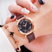 全館免運 女學生潮流時尚星空手錶