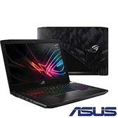 ASUS GL503GE 15吋電競筆電 (GL503GE-0101B8750H)