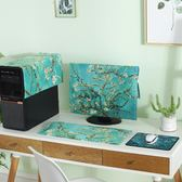 電腦防塵罩韓式田園布藝液晶顯示器蓋巾臺式蓋布27寸2224寸電腦套聖誕交換禮物