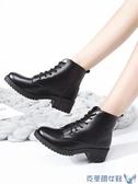 靴子 厚底馬丁靴女英倫風薄款ins網紅靴子女新款百搭短靴春秋單靴 年前鉅惠