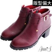 Ann'S簡約感設計釦帶韓系粗跟短靴-暗紅