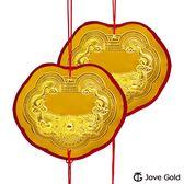 Jove Gold 漾金飾 謝神明金牌-黃金壹錢x2(共貳台錢)