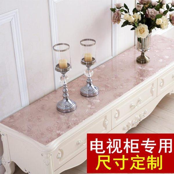桌布桌墊 PVC防水鞋櫃床頭櫃餐桌墊茶幾墊水晶板電視櫃桌布墊台布歐式 麻吉部落