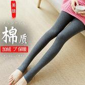 秋薄絨加厚絲襪打底褲棉褲女冬季褲子加絨踩腳淺灰連襪褲顯瘦外穿