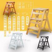 實木家用多功能折疊梯架創意樓梯椅梯凳室內多用移動登高梯小梯子