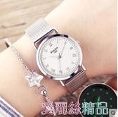 手錶女士手錶防水時尚新款潮流韓版簡約休閒大氣學生淑女水鉆女錶 夏季新品