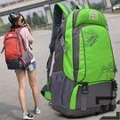 戶外登山背包旅行後背包女輕便大容量男女戶外運動短途旅行包【左岸男裝】