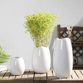 綠蘿水培花瓶陶瓷水養植物銅錢草花瓶插花干花花瓶 nm5359【pink中大尺碼】