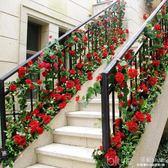 仿真手感海棠花藤軟裝家居裝飾壁掛塑料假花藤條藤蔓仿真綠植物 深藏blue