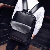 後背包韓版學生書包休閒小背包