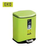 【HOME WORKING】EKO迪萊靜音垃圾桶-6L (蘋果綠)