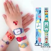 手表貼紙兒童紋身貼紙安全無毒防水卡通貼畫【時尚大衣櫥】