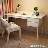 電腦桌 北歐實木書桌日式寫字台簡約現代辦公桌家用臥室台式學生電腦桌