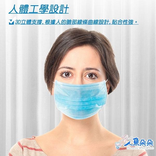 台灣出貨 口罩支撐架 3D立體口罩支架 防悶口罩支架 口罩立體支架 米荻創意精品館