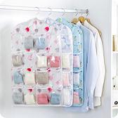 透明16格懸掛式收納袋 衣櫃墻壁掛兜衣櫥儲物袋門後布藝收納掛袋 年貨慶典 限時鉅惠