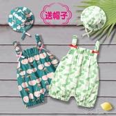 女嬰兒衣服夏季薄款新生兒連體衣寶寶包屁衣爬服夏裝吊帶哈衣公主 布衣潮人