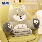 抱枕被子兩用多功能個性可愛腰枕辦公室靠枕靠背午睡三合一毯男女 原本良品