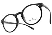 ZD-LOOK 光學眼鏡 HD-DB161 C1 (黑) 12星座 韓製濾藍光眼鏡