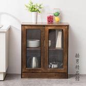 美筑麗家廚房碗櫃儲物櫃置物櫃小戶型餐桌邊櫃現代簡約客廳茶水櫃CY 酷男精品館