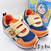 【樂樂童鞋】台灣製哆啦a夢運動燈鞋 MN028 - 現貨 台灣製 男童鞋 運動鞋 休閒鞋 布鞋 跑步鞋