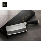 料理刀具 三合鋼系列-中式菜刀-片刀 〔臻〕高級廚具 SC829-04