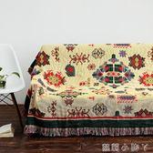 沙發巾時尚北歐棉麻毯防滑沙發套沙發布全蓋沙發布套罩蓋布特價 全館免運