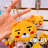 韓國 Kakao Friends 大頭絨毛鑰匙圈 吊飾 掛飾 伸縮吊飾 Ryan款 COCOS DD050
