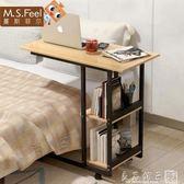 懶人床邊筆記本電腦桌台式家用床上桌簡易書桌簡約移動小桌子邊幾igo   良品鋪子