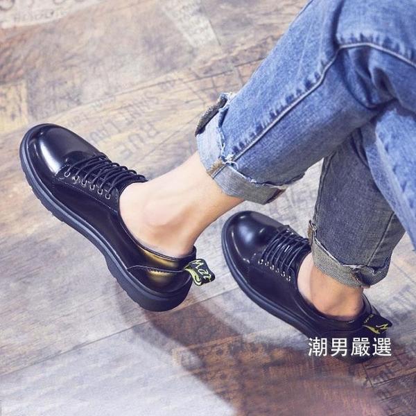 2018新品春季增高休閒皮鞋男英倫馬丁鞋百搭板鞋正韓潮流黑色鞋子38-44黑色